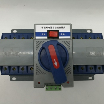 4P 63A 380V Automatic transfer switch ATS
