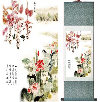 Pictura peisaj Biroul de Acasă Decor Chinez scroll pictura munte și Râu paintingPrinted painting042311
